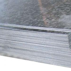 Лист стальной инструментальный в Воронеже
