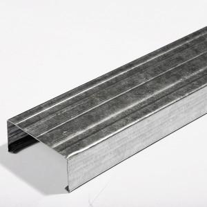 Профиль стальной конструкционный