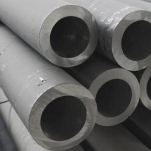Жаропрочная сталь в Воронеже